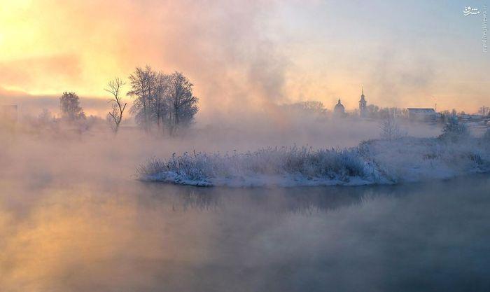 Aramil, روسیه