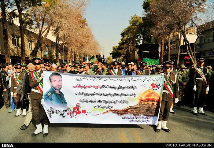 تشییع پیکر شهید مدافع حرم در اصفهان