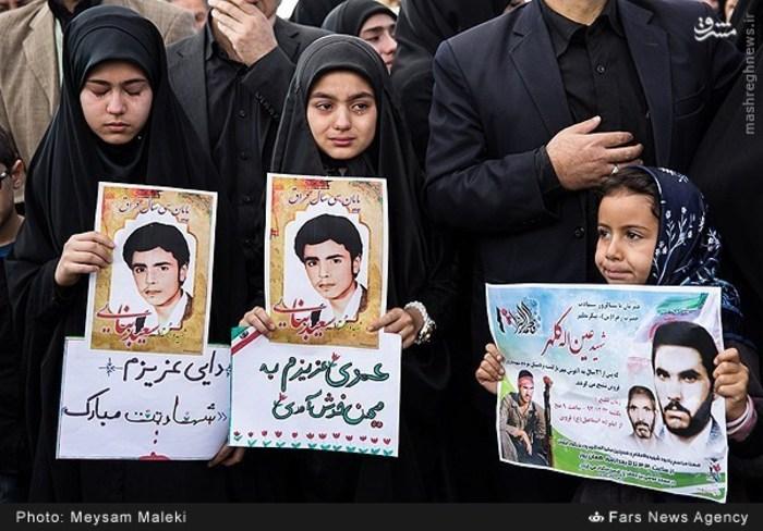 متن مجری شهدای گمنام عکس/ تشییع پیکر 4 شهید دفاع مقدس در قزوین | مشرق | خبروان
