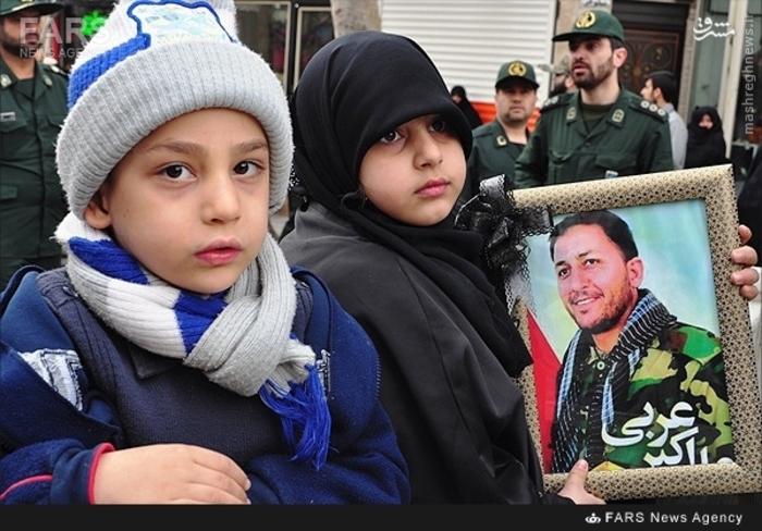 فرزندان شهید علی اکبر عربی