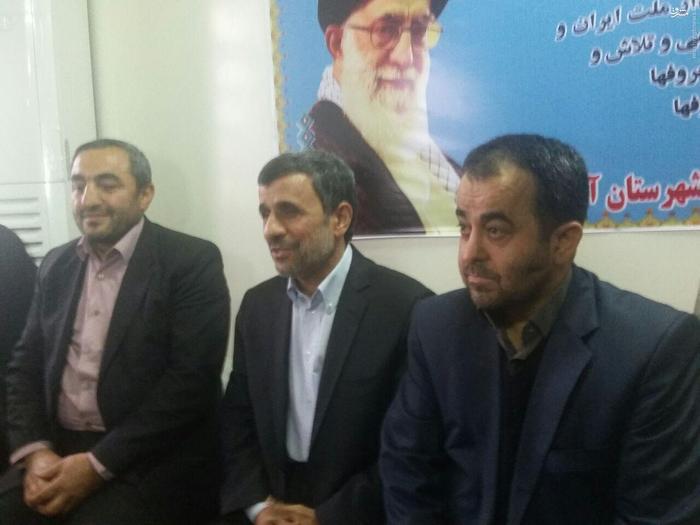 resized 1548889 339 عکس/ سفر احمدینژاد به آمل