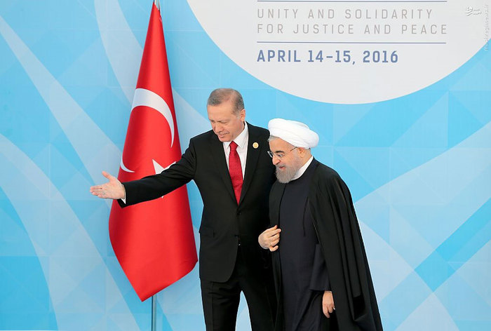 اجلاس سران کشورهای اسلامی در استانبول