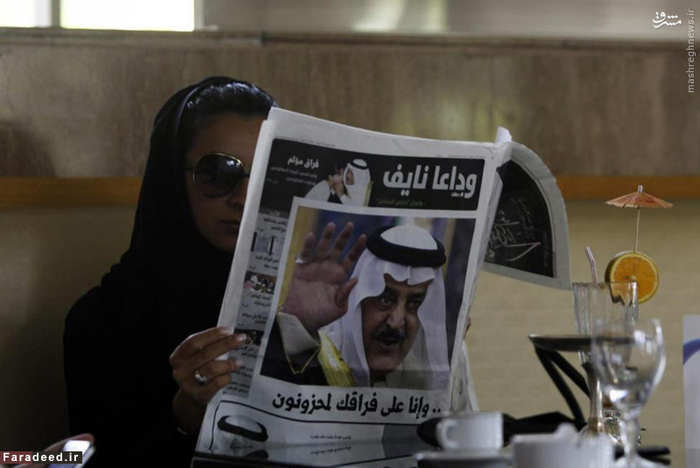 زن عرب در حال روزنامه خواندن در جده