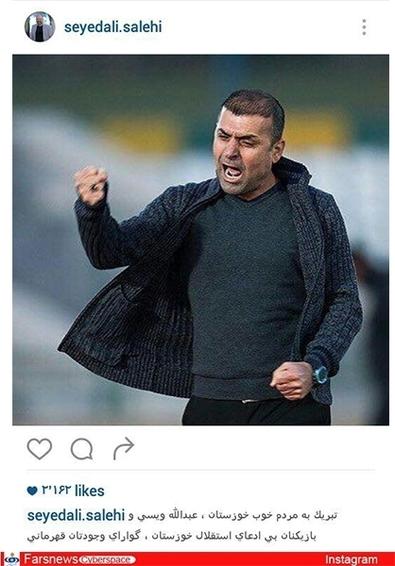 سیدعلی صالحی، بازیگر
