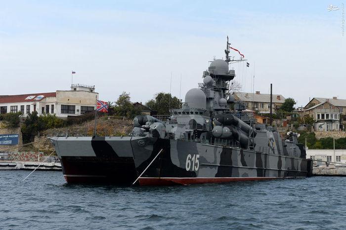 کشتی موشک انداز