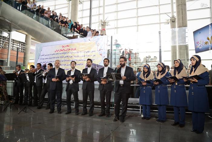 ورود تیم ملی والیبال به ایران