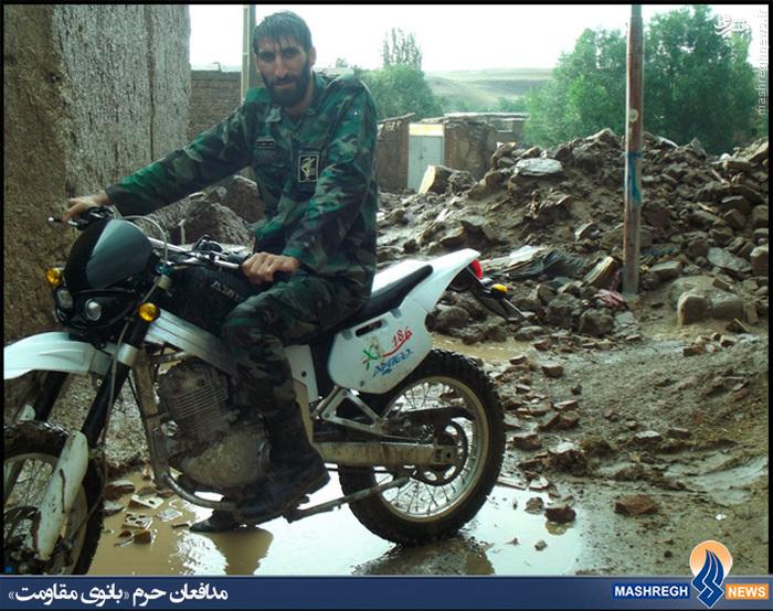 عکس: قرارگاه جهادی علمدار مازندران