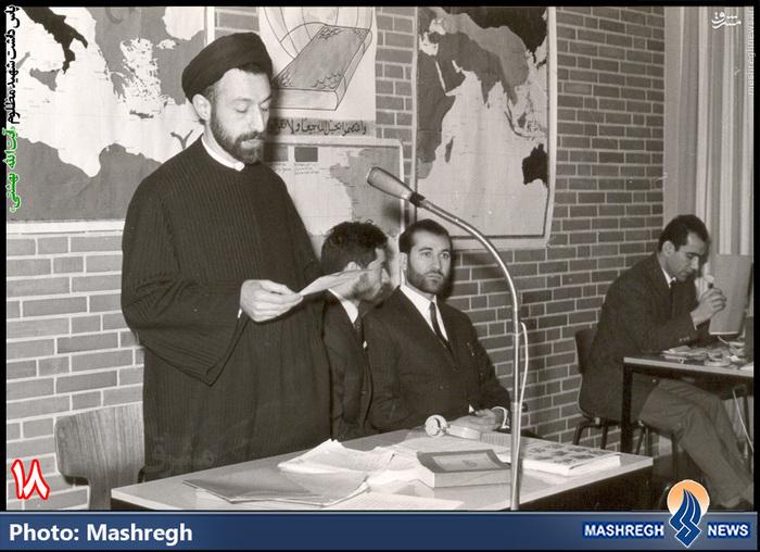 آلمان - مرکز اسلامی «هامبورگ»