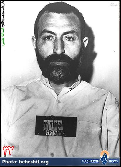 بازداشت توسط رژیم پهلوی