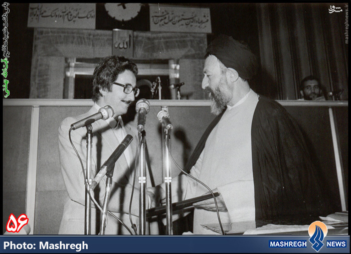 مراسم تودیع نخستین «رییس جمهور اسلامی ایران»