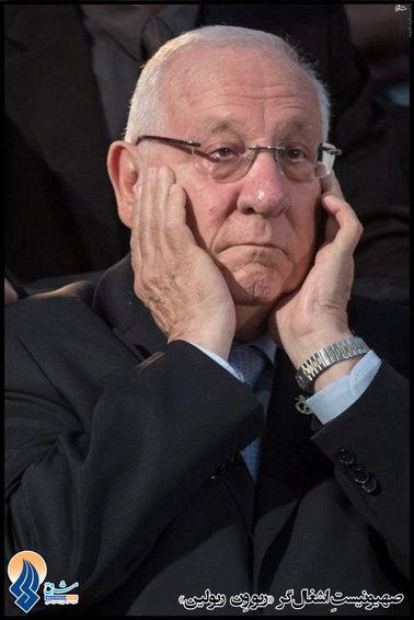 متولد: 17 شهریور 1318 - فعلا در قید حیات. محل تولد: فلسطین اشغالی. وی در حال حاضر مقام موسوم به «ریاست جمهوری» را در دست دارد.