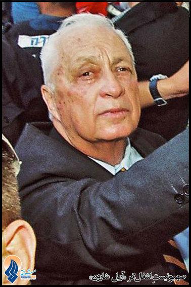 متولد: 6 اسفند 1306 - مرگ:21 دی 1392. محل تولد: فلسطین اشغالی(پدرش از «روسیه» به فلسطین مهاجرت کرد). وی علاوه بر چند سال تصدی «وزارت جنگ»، چندین سال نخست وزیر «دولت عبری» بود.