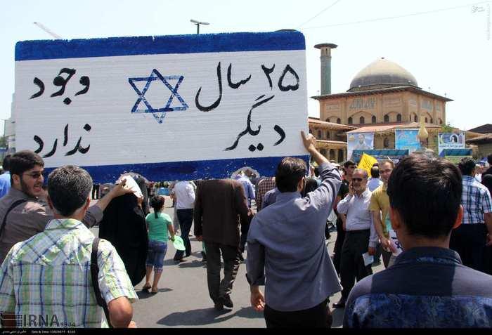 راهپیمایی روز جهانی قدس در رشت