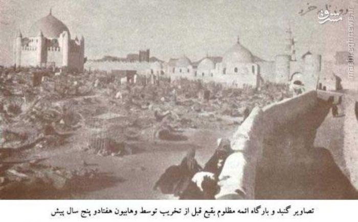 مفتیان وهابی قبرستان بقیع فرقه وهابیت فتوای مضحک وهابی جنایات عربستان جنایات سعودی ها