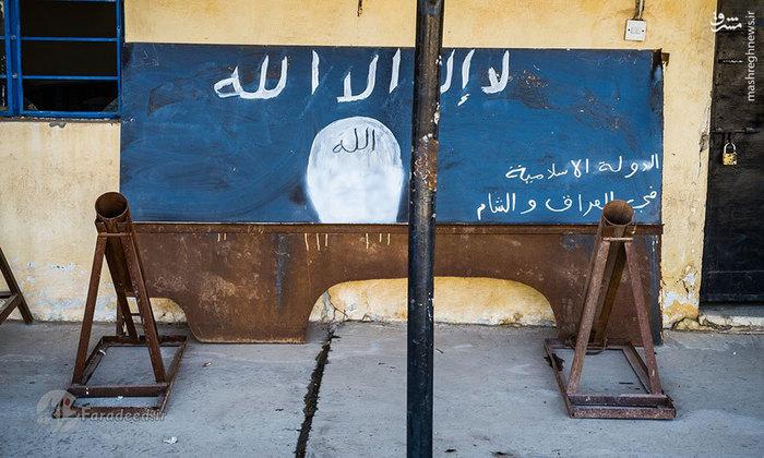 خمپاره انداز دستساز داعش