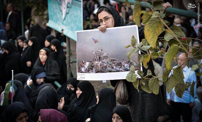 برگزاری تجمع مقابل سفارت پیشین ایالات متحده در تهران به مناسبت روز ملی مبارزه با استکبار