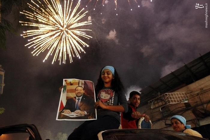 توافق نهایی دو جناح 8 و 14 مارس بر ریاستجمهوری میشل عون و نخستوزیری سعد حریری پس از ماهها بلاتکلیفی در لبنان