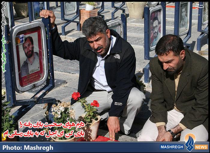 حاج حسن طهرانی مقدم در گلزار شهدای اصفهان و در جوار مزار شهید «حاج حسین خرازی»