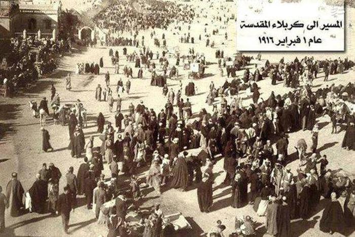 زائران اربعین حسینی در حرکت به سمت کربلا معلی سال  1916