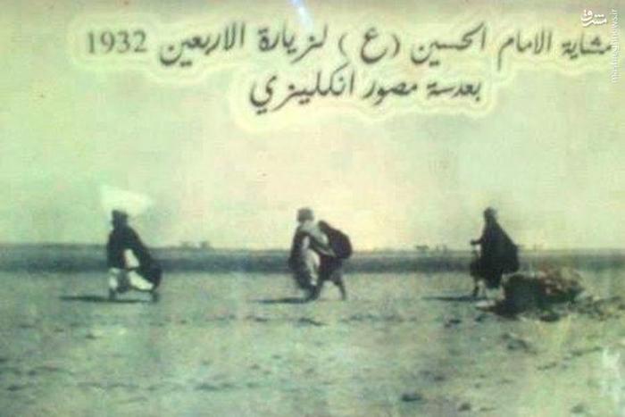 زائران اربعین حسینی در حرکت به سمت کربلا معلی سال  1932
