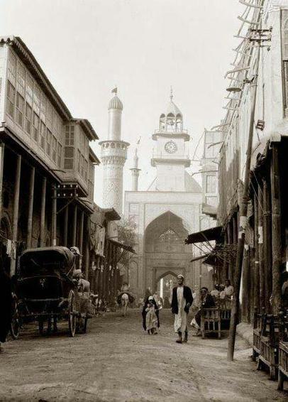 شهر کربلای معلی در دهه سی قرن بیست