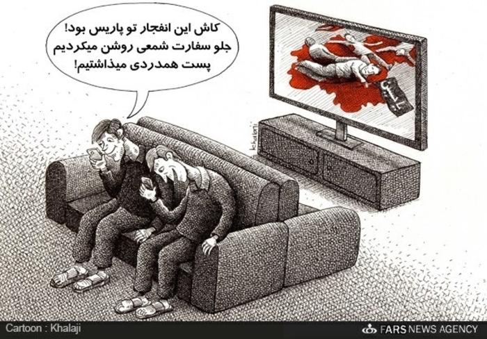 واکنش کاریکاتوریستها به فاجعه مرگبار برخورد 2 قطار