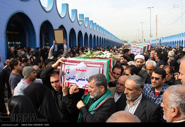 تشییع 37 شهید خوزستانی فاجعه تروریستی حله عراق
