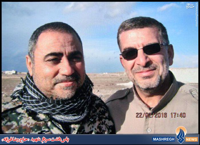 شهید «حاج رضا فرزانه» در کنار شهید مدافع حرم «اصغر فلاح پیشه»