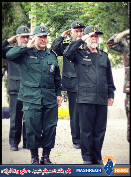 شهید «حاج رضا فرزانه» در کنار شهید «حاج حسین همدانی»