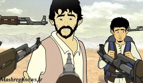 تصویری از انیمیشن