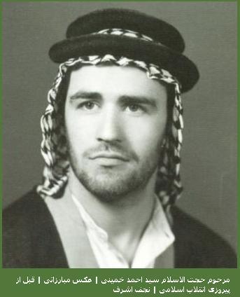 عکس دیده نشده از حجت الاسلام سید احمد خمینی