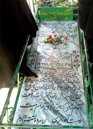 سید احمد پلارک