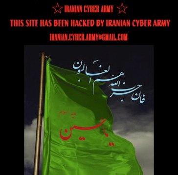 گزارش روزنامه فرانسوی تریبون از ارتش سایبری 250 هزار نفری ایران