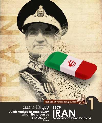منشا بیداری اسلامی منطقه انقلاب ایران است