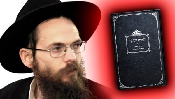 کشتن کودکان مسلمان برای امنیت اسرائیل واجب است + فيلم