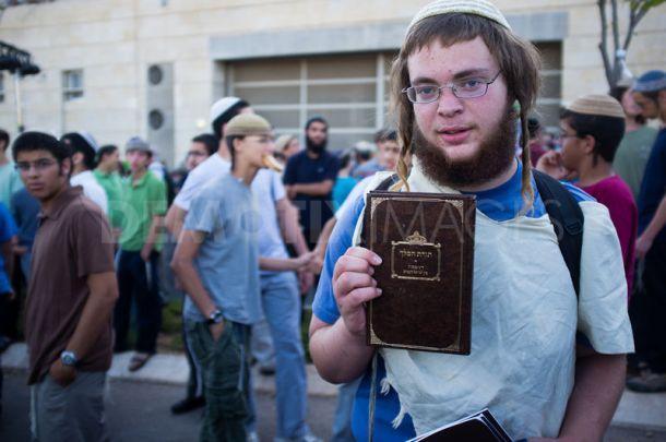 روایتی جدید از زندگی یهود 1 ( فیلم )