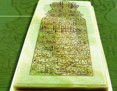 چرا لقب امام هشتم رضا است؟