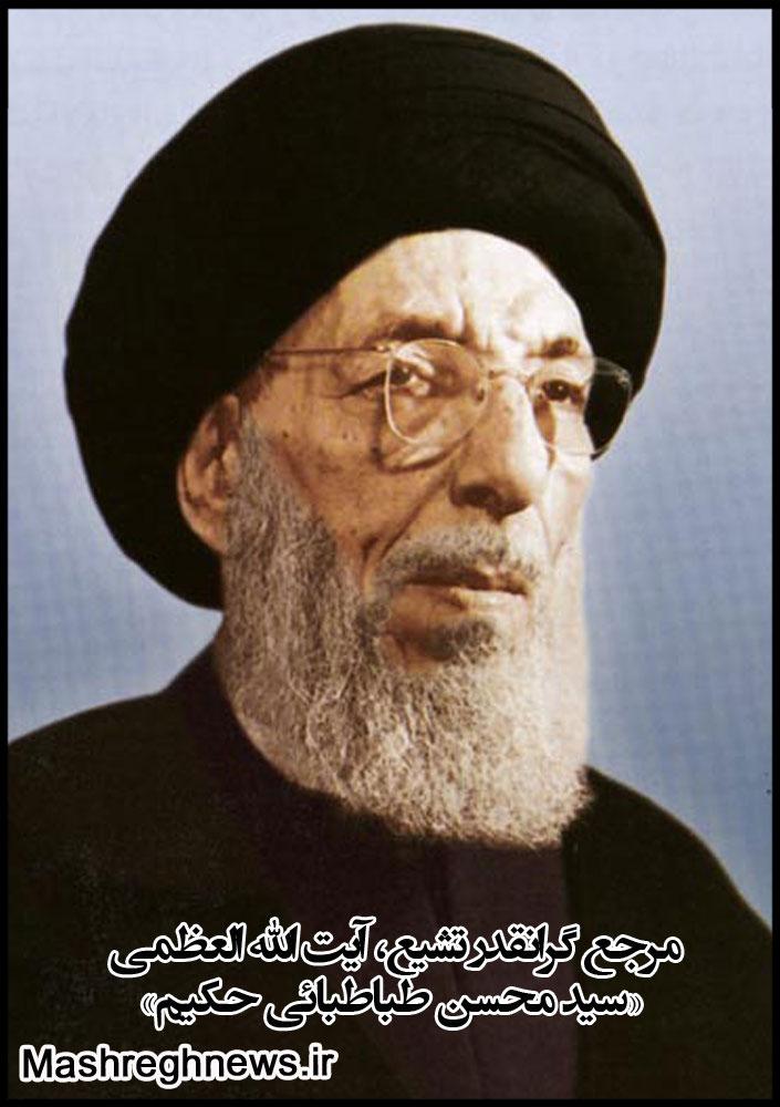 http://www.mashreghnews.ir/files/fa/news/1391/11/12/268599_943.jpg