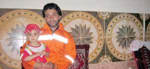 محمد علی از کوهسرخ
