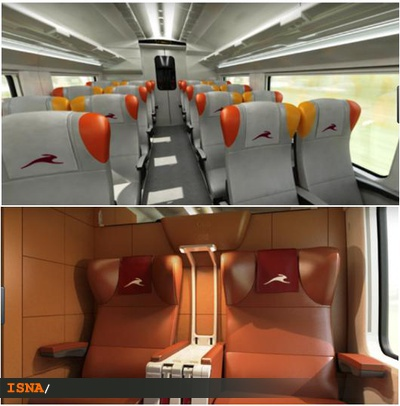 159059 425  پيشرفتهترين قطار پرسرعت اروپا +عکس