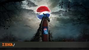 پپسی در ماه