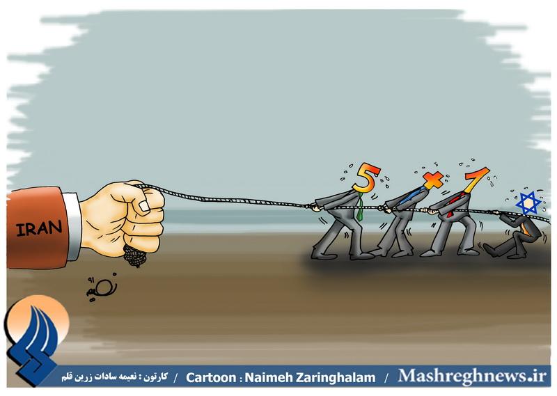 کاریکاتور/ زورآزمایی ۱+۵ با ایران در مسکو