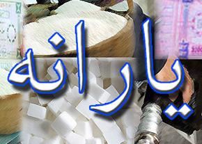 http://www.mashreghnews.ir/files/fa/news/1391/3/7/169641_581.jpg