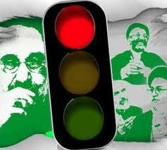 9برنامهويژه دوم  خردادی هابرايانتخابات92