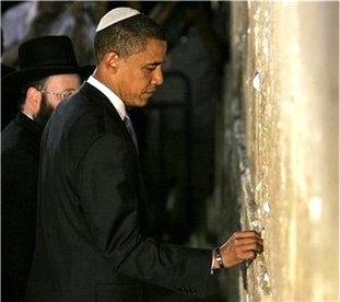 دیوار غربی یهودیان.دروازه بهشت!!!!