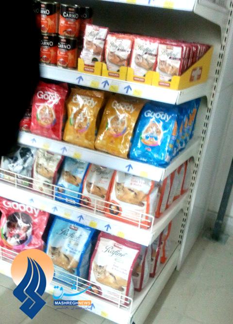 قیمت شیر خشک گربه