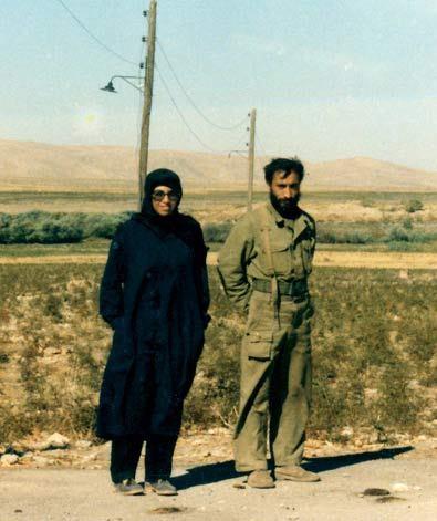 شهید اصغر وصالی فرد تهرانی و همسر شان