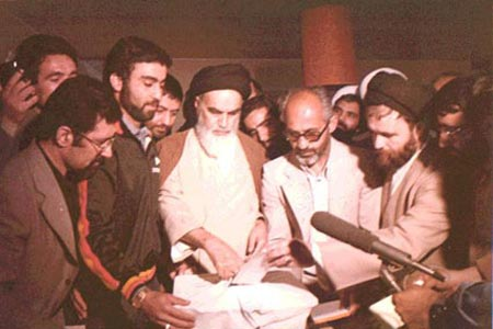 12 فروردین، رفراندوم بزرگ ایران، جمهوری اسلامی، آری ،