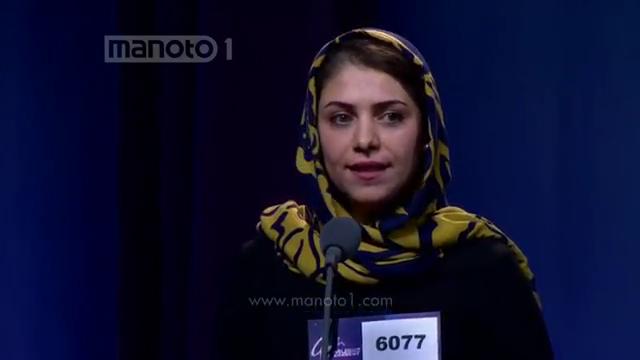 301370 203 پروژه ای تازه برای زن ایرانی بوسیله ارمیا / عکس
