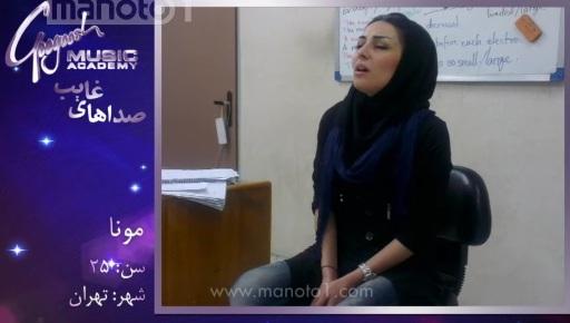 301378 587 پروژه ای تازه برای زن ایرانی بوسیله ارمیا / عکس